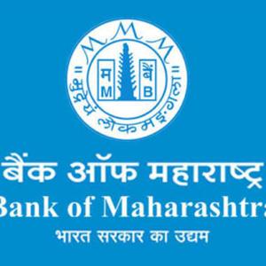 बँक ऑफ महाराष्ट्र : ग्राहकांच्या सामर्थ्याचे प्रतीक