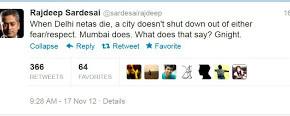 दिल्ली आणि मुंबईत नेमका फ़रक कुठला?