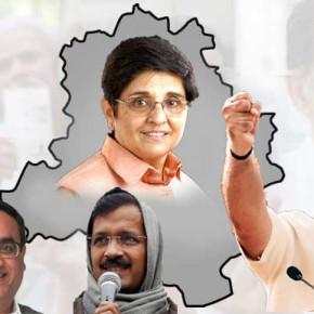 दिल्लीची निवडणुक दंगल!