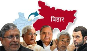 bihar-elections3